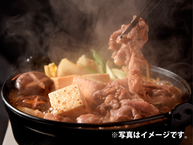 宮崎牛肩ロースすき焼き用400g