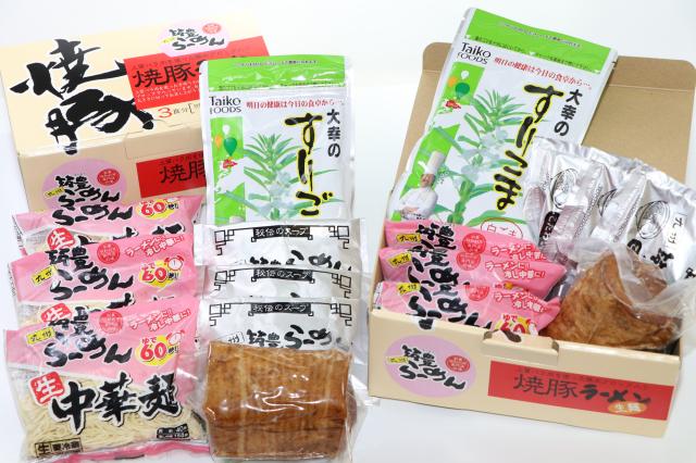 焼豚生ラーメン3食×2箱セット