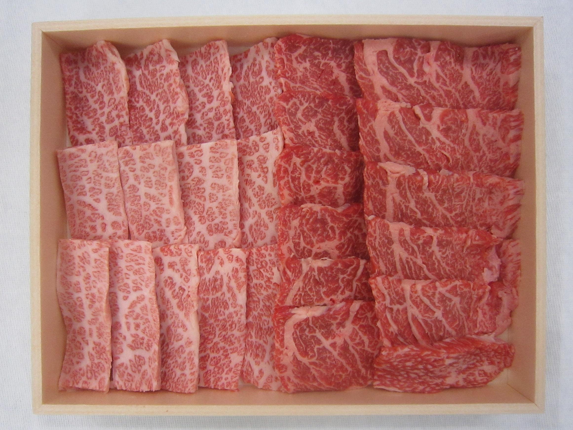 鹿児島黒牛焼肉ペアギフト(カルビ&赤身)