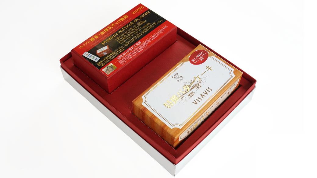 博多の赤と白 赤煉瓦チョコレートケーキとバターケーキのセット