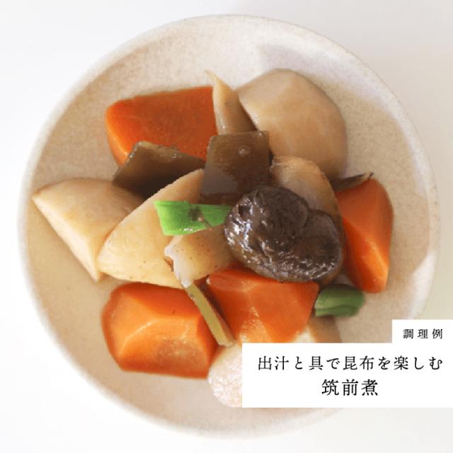 日高昆布レシピ
