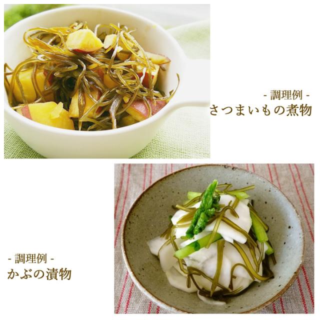 きざみ昆布レシピ