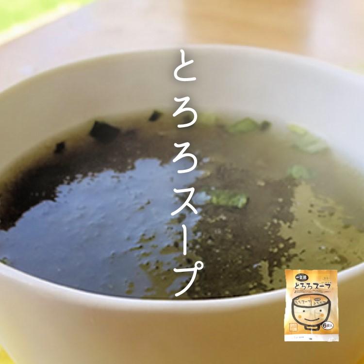 とろろスープ
