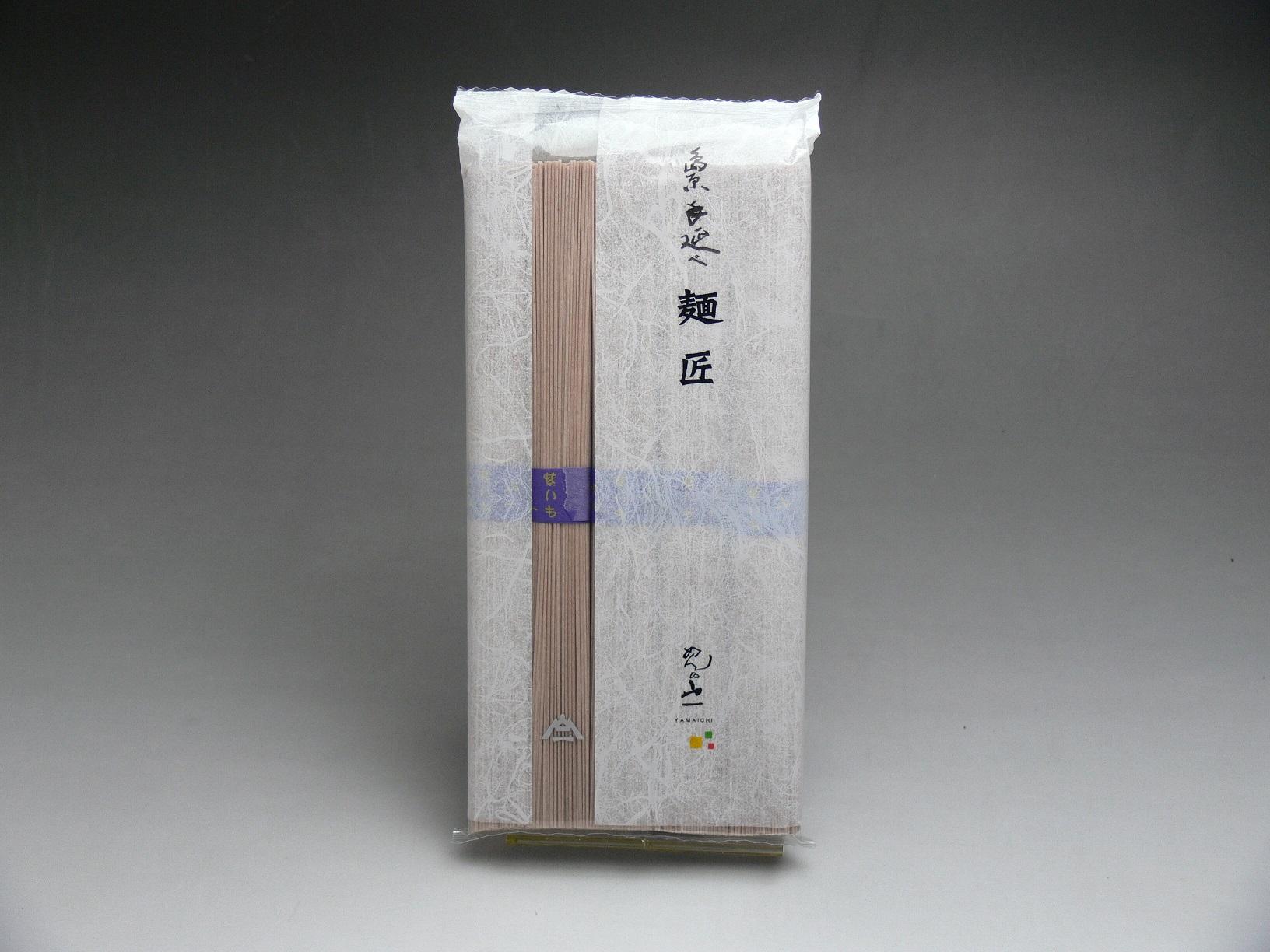【MMB-05】 手延べ紫いも麺 5束袋入