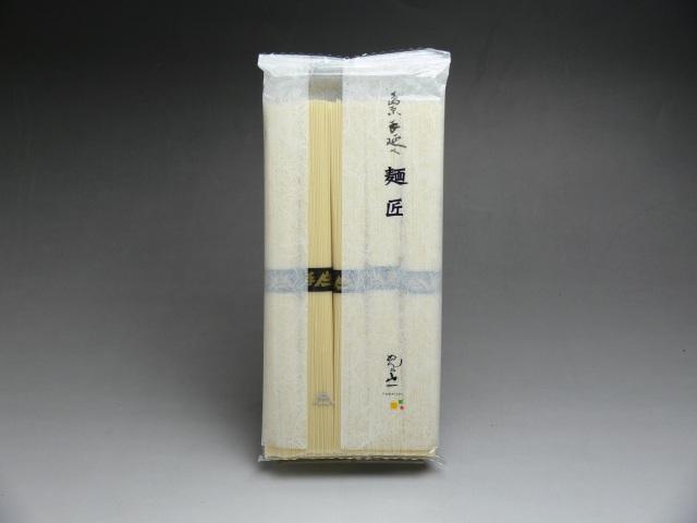 【MBN-05】手延べそうめん 5束袋入