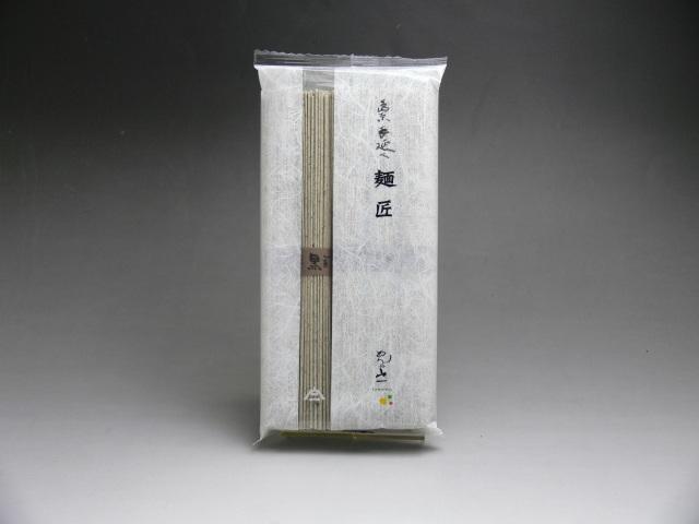 【MGB-05】 手延べ黒ごま麺 5束袋入