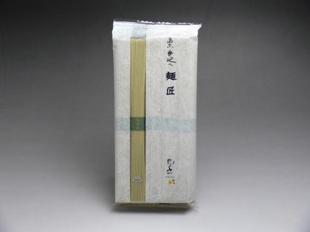【MWB-05】 手延べわかめ麺 5束袋入