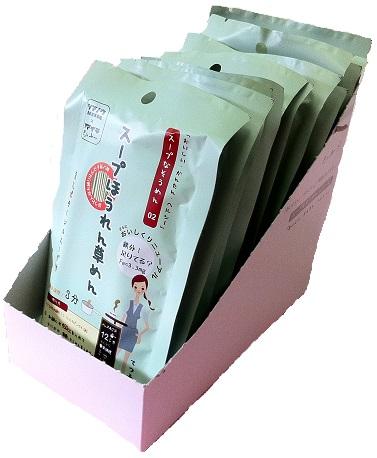 【NHV-02x12】スープほうれん草めん 12袋入