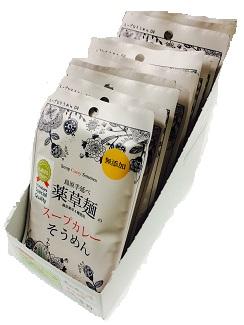 【NYK-02x12】 薬草麺のスープカレーそうめん 12袋入