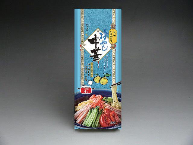 【HCU-07】冷やし中華 2食入