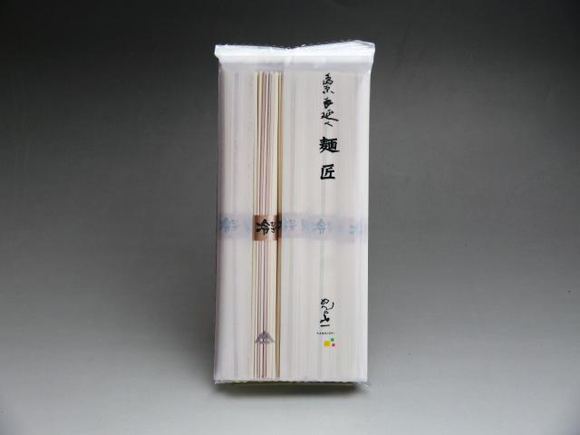 【MHI-05】手延べひやむぎ 5束袋入