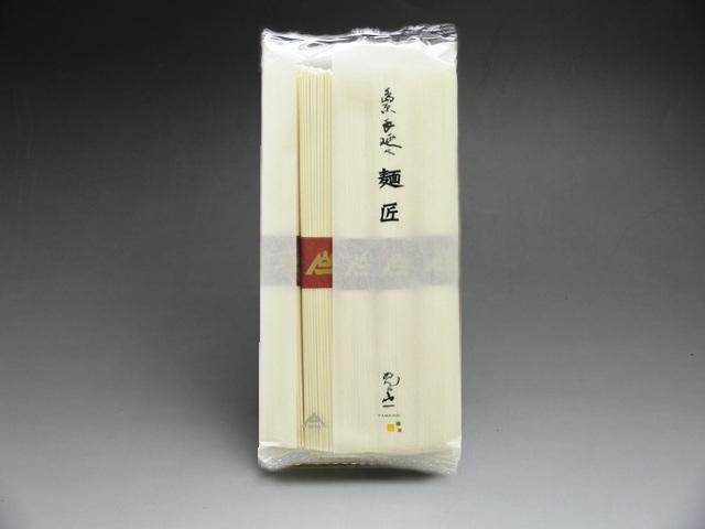 【MHU-05】手延べ細仕立てうどん 5束袋入