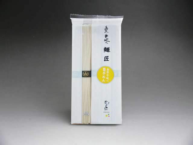 【MKI-05】 手延べ菊いも麺 5束袋入