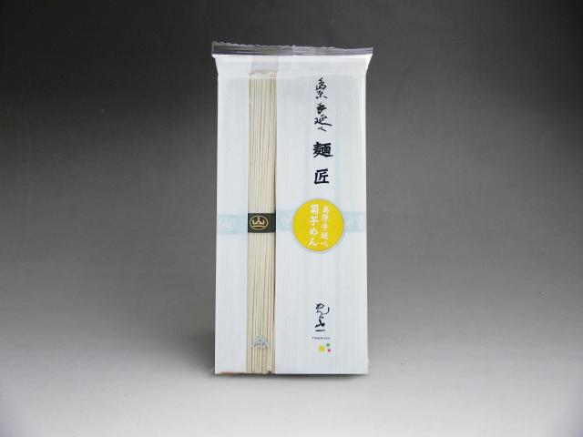 【MKI-05】手延べ菊いも麺 5束袋入