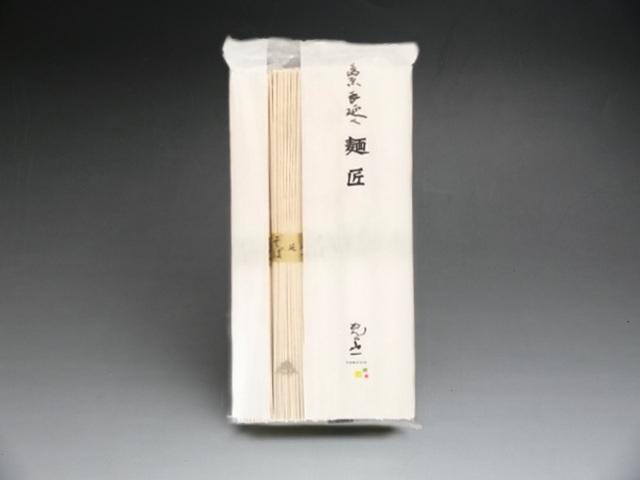 【MSB-05】 手延べそば 5束袋入