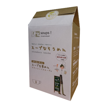 【NSG-10】スープ生姜めん 5袋入