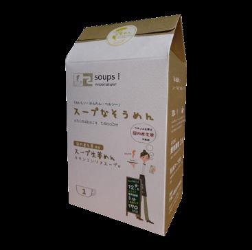 【NSG-10】 スープ生姜めん 5袋入