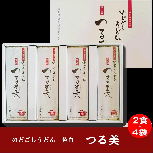 【NU-20】 手延べのどごしうどん「つる美」 (80gx2束)x4袋