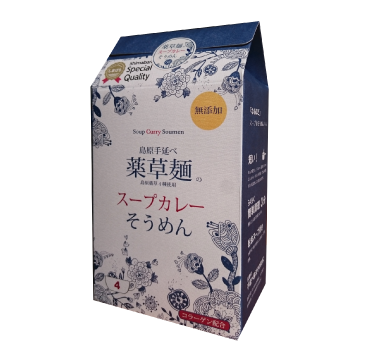 【NYK-10】 薬草麺のスープカレーそうめん 5袋入