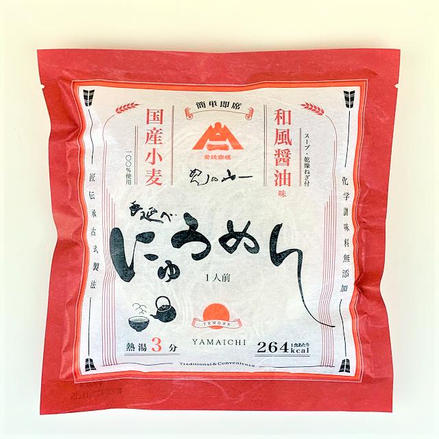 【QFS-60】 手延べにゅうめん 和風醤油味 1食入