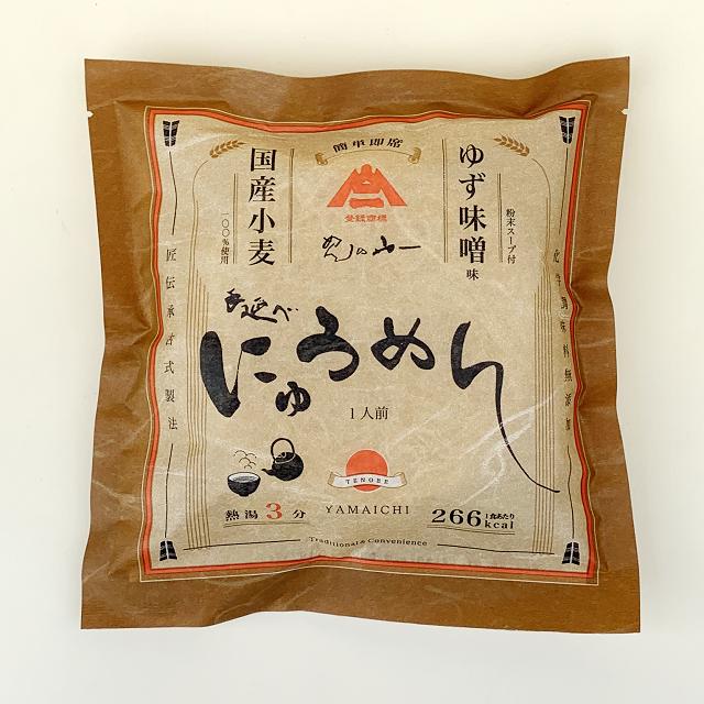 【QFY-60】 手延べにゅうめん ゆず味噌味 1食入