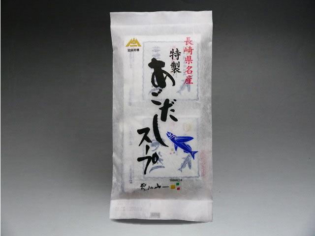 【MA-05】 粉末特製あごだしスープの素 10袋入