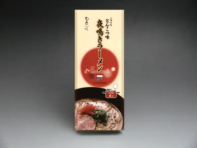 【YT-07】夜泣きラーメン    とんこつ味 2食入
