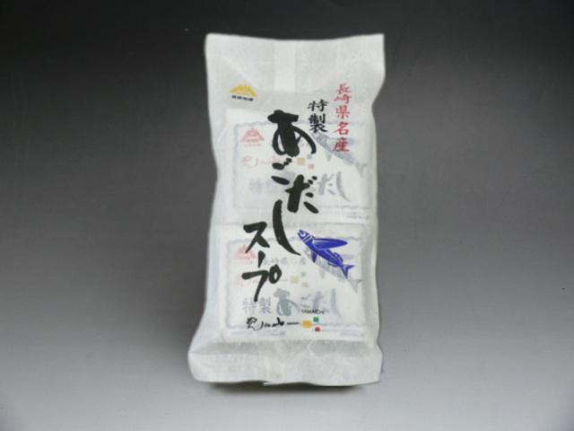 【MA-05】粉末特製あごだしスープの素 10袋入