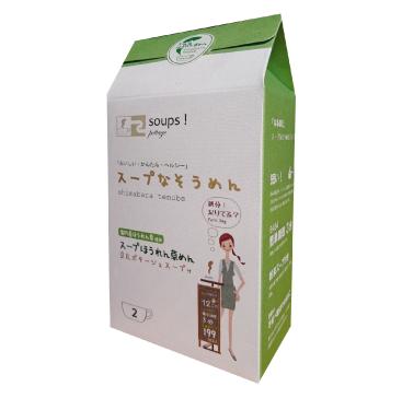 【NHV-10】 スープほうれん草めん 5袋入