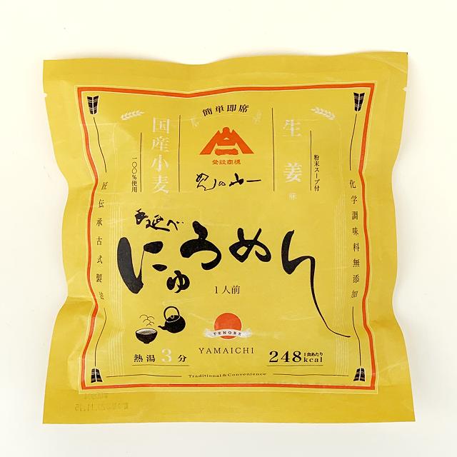 【QFG-60】 手延べにゅうめん 生姜味 1食入