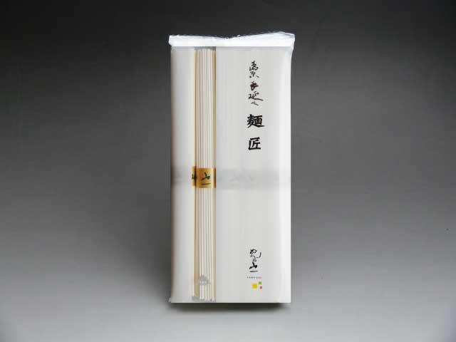 【MHI-05】 手延べひやむぎ 5束袋入