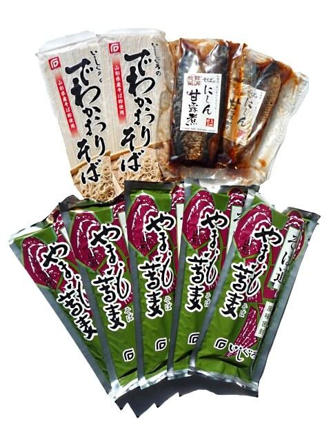 石黒製麺バラエティセットA