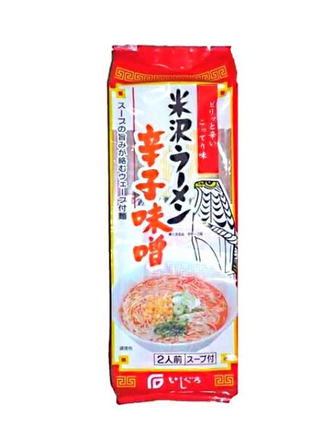 乾麺 米沢ラーメン辛子味噌味