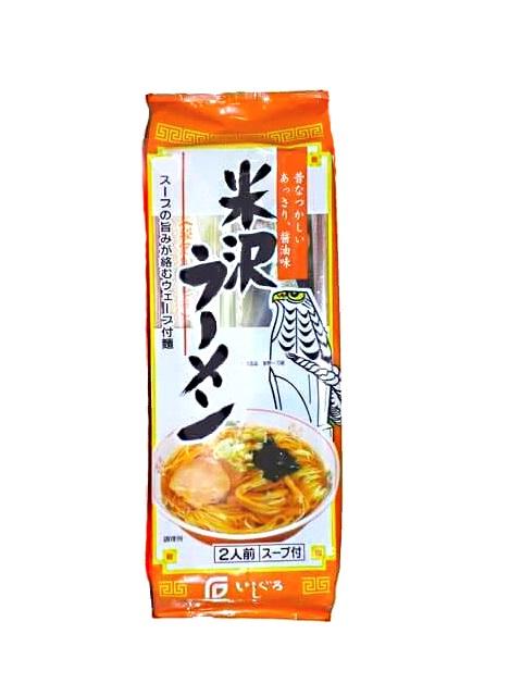 乾麺 米沢ラーメン醤油味