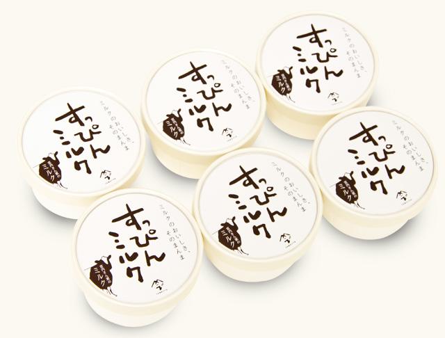 宮内さんちのミルクセット(6個)