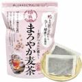 まろやか麦茶(まろやかむぎちゃ)1袋(8g×20個入り)〈国産ティーパック〉