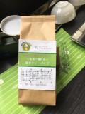 緑茶TB(りょくちゃティーバッグ) 1袋(5g×20個入)<静岡産 ティーバッグ)緑茶TB(5g×20)