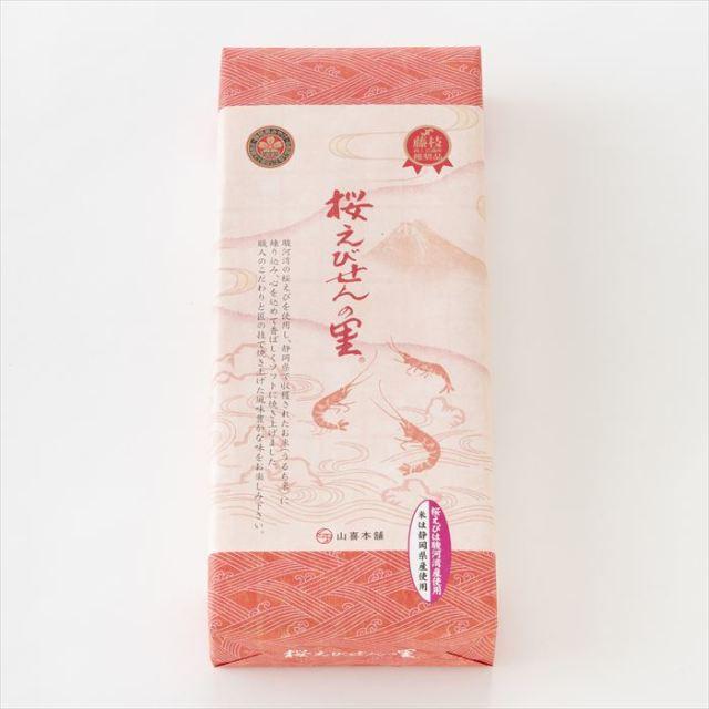 桜えびせんの里 箱入(箱小)