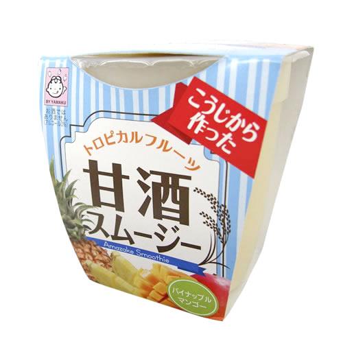 甘酒スムージー トロピカルフルーツ