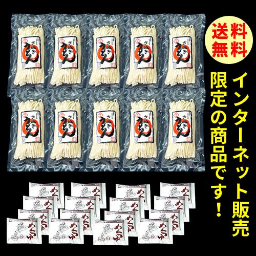 讃岐うどん(半生)20〜30人前