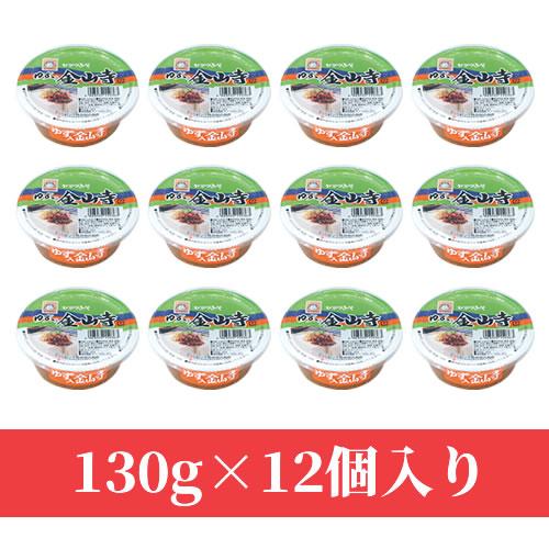 柚子金山寺カップ