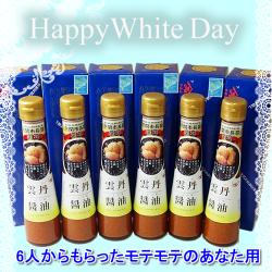 雲丹醤油箱入6本まとめ買い.png