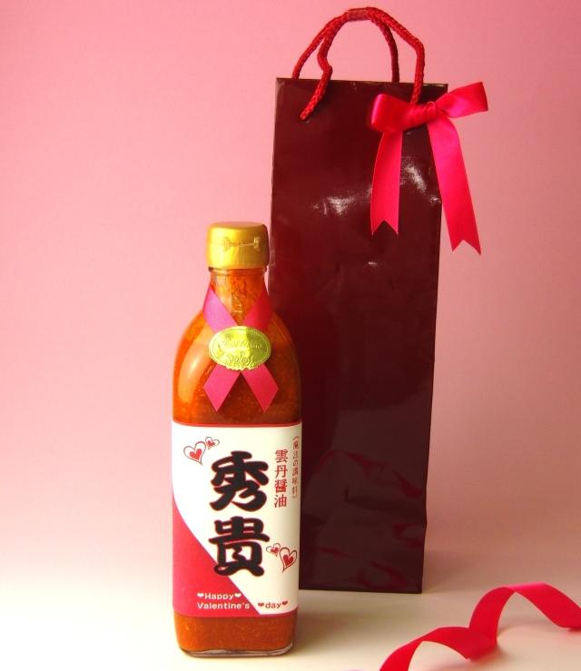 名入れ雲丹醤油バレンタイン用紙袋付
