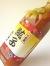 敬老の日オリジナルラベル雲丹醤油