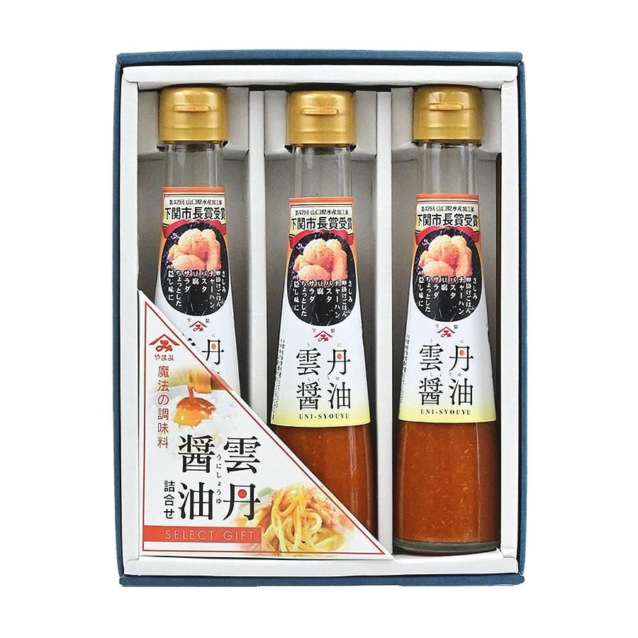 雲丹醤油3本ギフトセット.jpg