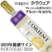 白百合醸造 新酒 デラウェア 2019 720ml