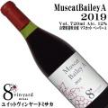 ユイットヴィンヤードミサカ マスカットベーリーA 2019 720ml [日本ワイン]