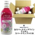 モンデ酒造 スリム缶ワイン アジロンスパークリング 290ml ケース販売(6本)