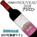 白百合醸造 ロリアン 新酒アジロン 2018 720ml
