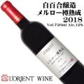 白百合醸造 ロリアン メルロー樽熟成 2018 720ml [日本ワイン]